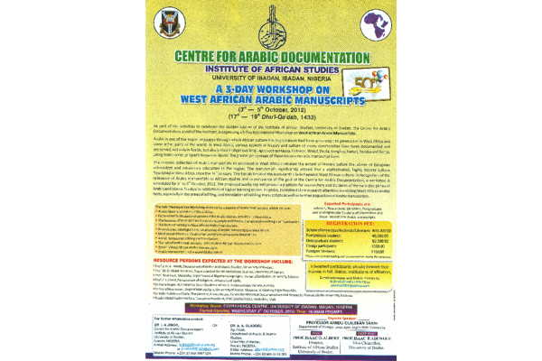 01.West African Arabic Manuscripts Workshop