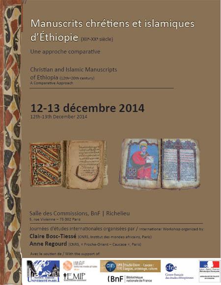 Manuscrits chrétiens et islamiques d'Éthiopie